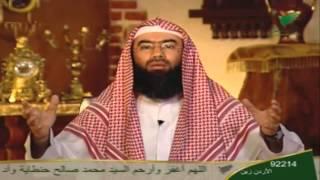 قصة الصحابي الذي رأى المسيح الدجال - الشيخ نبيل العوضي
