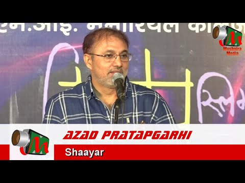Azad Pratapgarhi, Raniganj Mushaira, 04/05/2016, Con. RUSTAM ALI, Mushaira Media