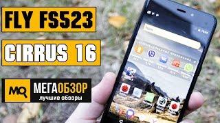Fly FS523 Cirrus 16 обзор смартфона