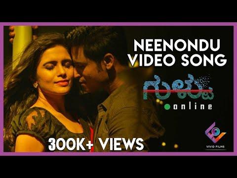 Gultoo - Neenondu Video Song | Amit Anand...