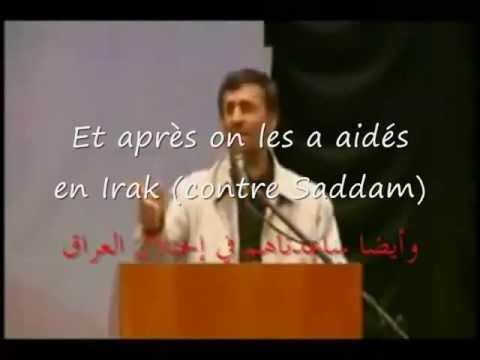 Ahmadinejad Bush aveux de collaboration
