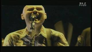 THE SMASHING PUMPKINS - EYE (LIVE JAPAN)