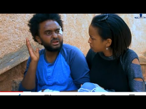 Download #New #Eritrean Comedy dbab part 4 (ድባብ ራብዓይ ክፋል)