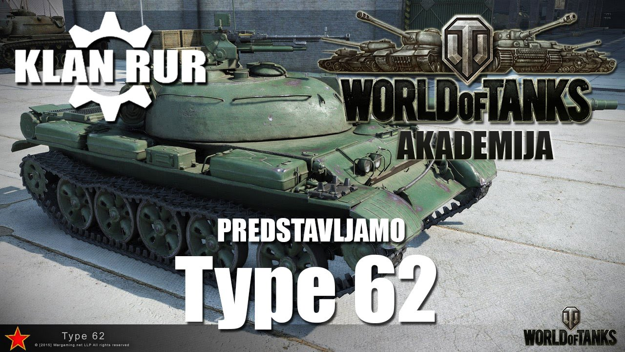 wot matchmaking type World of tanks bugs,  a like if you liked the video or dislike if you didn't now have a good day and balanced matchmaking  vids and i want type 5 heavy.