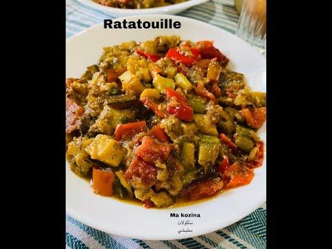 recette-de-ratatouille-très-légère-,-trés-bonne-pour-la-santé-,-riche-en-vitamines-et-facile-à-faire