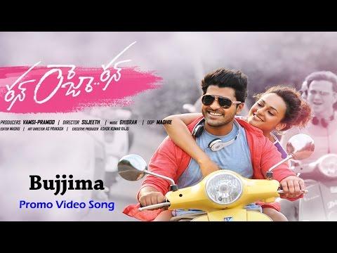 Run Raja Run Video Promo Song  Bujjima Bujjima  Sharwanand   Seerath Kapoor