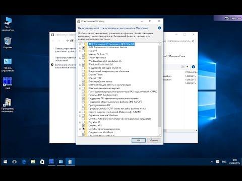 Как сделать оперативную память на windows 7 94