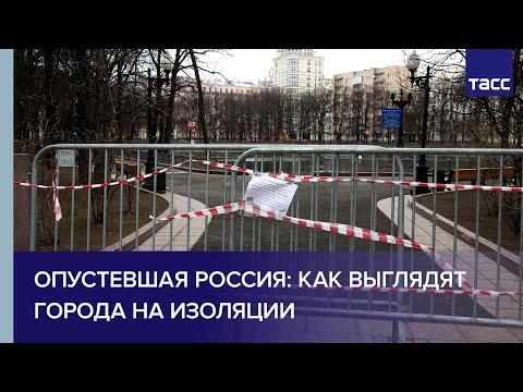 Опустевшая Россия: как