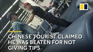 Chinese tourist claimed he was beaten for not giving tips in Thailand
