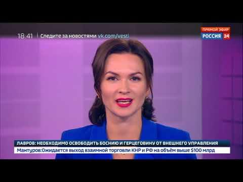 Смотреть II Евразийский женский форум в Санкт-Петербурге онлайн