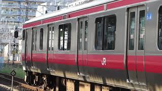 E233系5000番台 蘇我駅発車