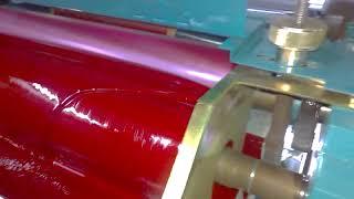 Printing and Packaging Machines By Pragati Polyprint Machines Mumbai