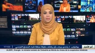 تسجيل 9 وفيات في صفوف الحجاج الجزائريين في آخر حصيلة