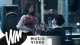 ฉันไม่รู้ -  เบล สุพล [Official MV]