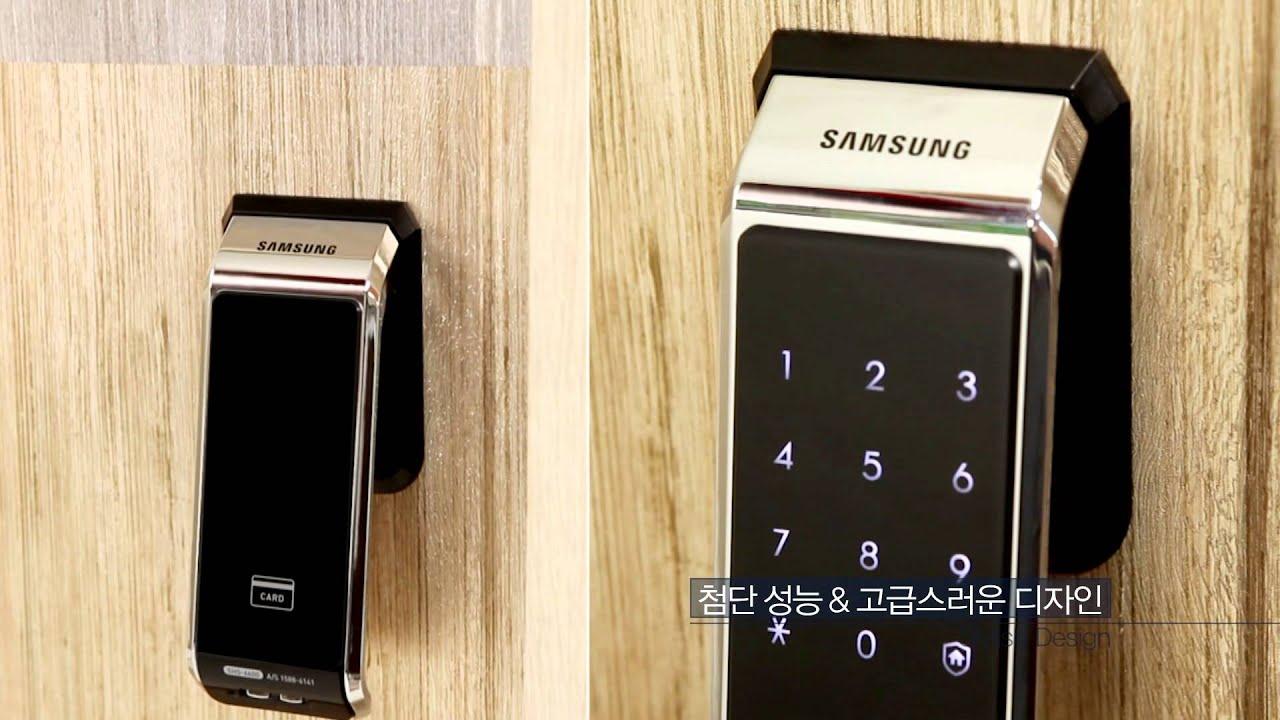 Samsung Shs 6600 Digital Door Lock Push Amp Pull Door Lock