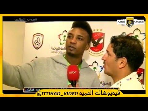 لقاء محمد نور وتوضيح حول تأجيل عقوبة إيقاف ٣ لاعبين الاتحاد وإحتجاج نادي أحد على التأجيل