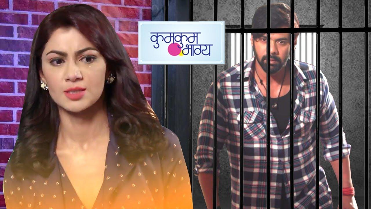 Download Kumkum Bhagya: Pragya Ne Bheja Abhi Aur Tanu Ko Jail, Pragya Ne Liya Abhi-Tanu Se Badla | Big Twist