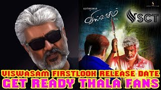 Big Breaking : Is #Viswasam First Look Release On This Day? | AjithKumar