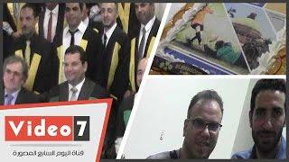 """بالفيديو.. جامعة القاهرة تحتفل بتخريج دفعة جديدة من """"دبلومة الفيفا"""""""