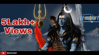 Mahadev, whatsapp status video, lord shiva , bholenath, mahashivratri 2019