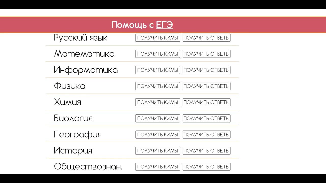 русский язык 9 класс экзамен ответы