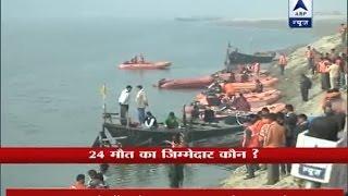 Bihar Boat Tragedy: Death toll reaches 24