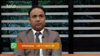 بامداد خوش - جوانان - صحبت ها با محمد فهیم آرمان کریمی در مورد تحصیلات شان و زندگی شان