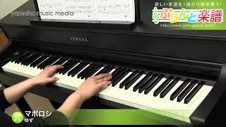 使用した楽譜はコチラ http://www.print-gakufu.com/score/detail/41590...