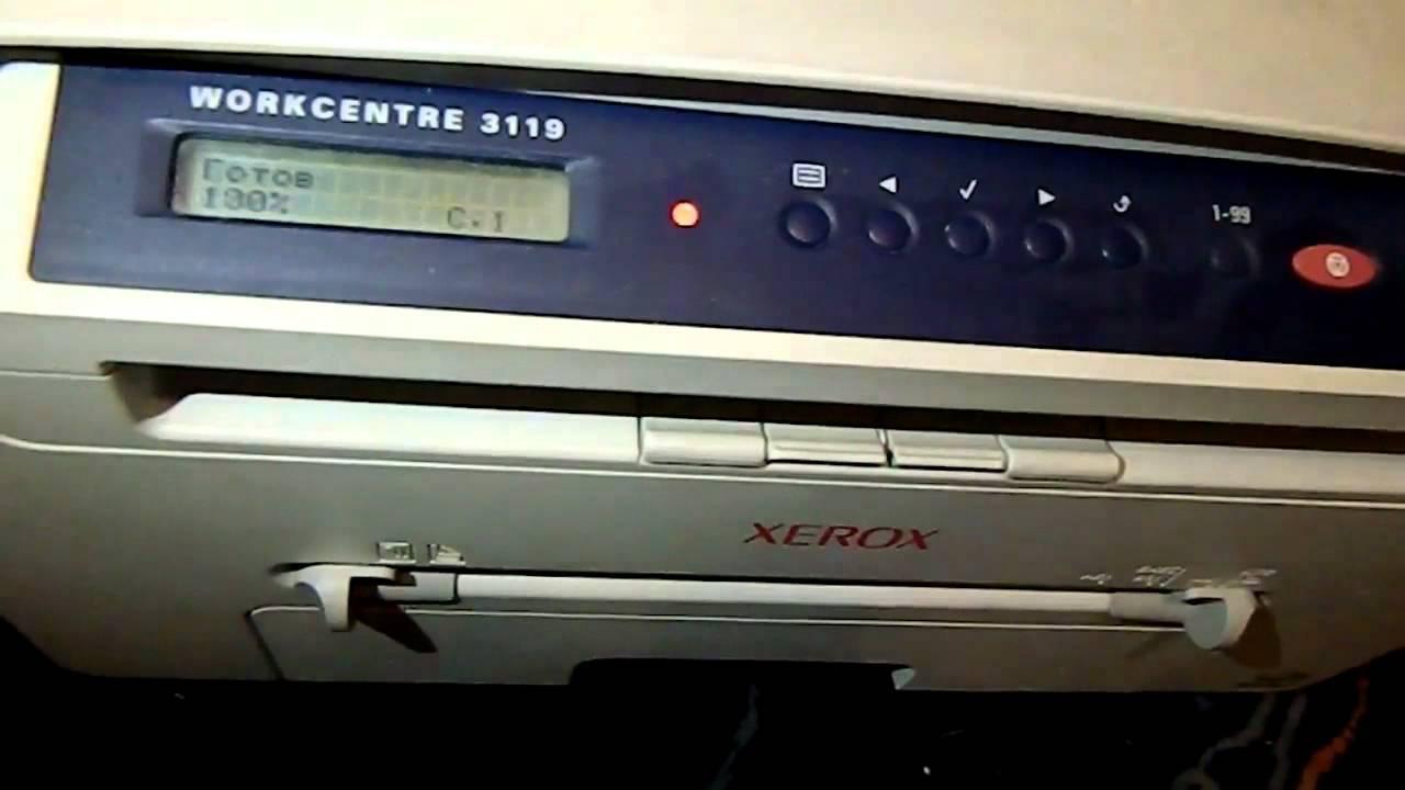 Xerox wc 3119 1