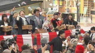 大阪市浪速区の通天閣で1日、節分を前に一足早い福豆まきが行われた。62...
