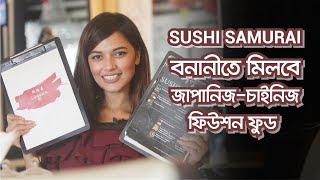 Taste of Dhaka | Sushi Samurai | Food Review | Fusion Restaurant in Banani