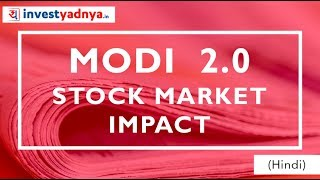 2019 Election Results Impact on Stock Market - MODI IS BACK!! | BJP Heading Towards Record Victory