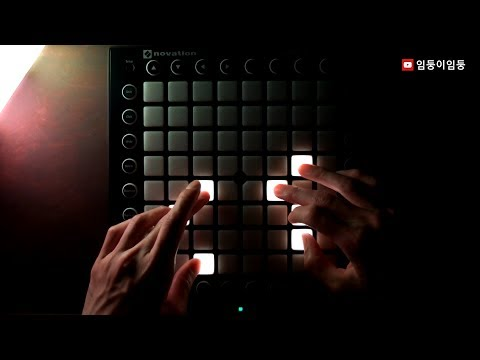 시몬스 침대 광고 OST - Gymnopedie no.1 (Launchpad cover)