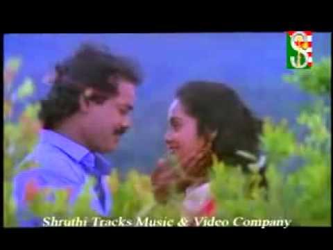 Ambara-Chumbitha-Shrungara-Kavya-1993-Kannada