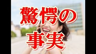 ドラマ『家族ノカタチ』に出演の水原希子さん。彼女はある秘密を抱えて...