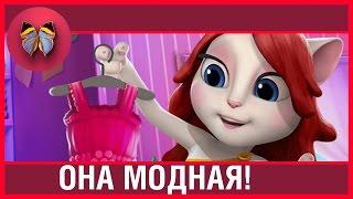 Говорящая Анджела новая серия #2 Макияж НАКЛЕЙКИ ПЛАТЬЯ игра мультик видео для детей SUPERДЕВЧОНКИ