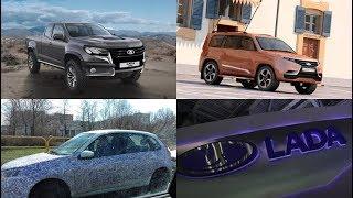 Новости АВТОВАЗа : LADA Pickup , АвтоВАЗ взвинтил цены , большой внедорожник Lada и др .
