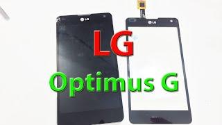 Розбирання і ремонт LG optimus G F180 Заміна сенсора на OCA плівку