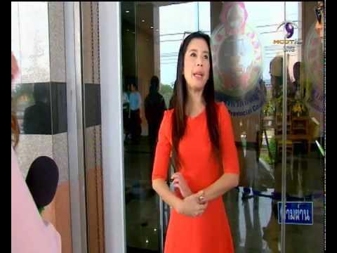 พอร์ช ประสบอุบัติเหตุรถมอเตอร์ไซค์คว่ำ   เว็บไซต์สำนักข่าวไทย