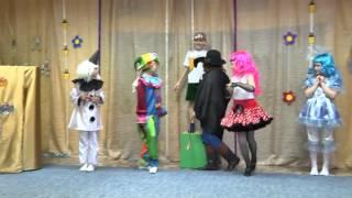 Театральное представление