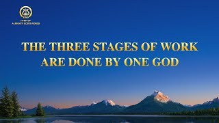 """The Three Stages of Work Are Done by One God"" 