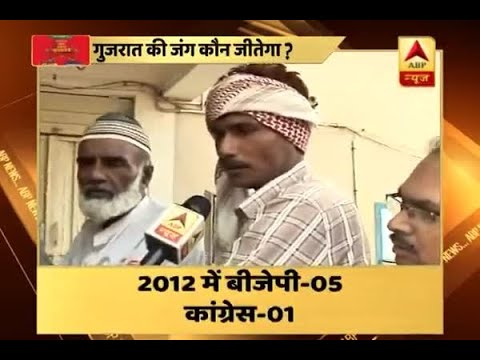 Gujarat Elections: We will vote in hope for proper power and water supply, say Kutch resid