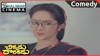 Chikkadu Dorakadu Movie || Rajani  Best Comedy || Rajendra Prasad, Rajani || Shalimarcinema