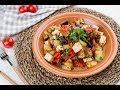 Греческая запеканка | Рецепты Веган Vegan | Яна Вегана