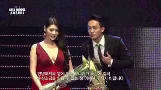"Monica Yin, Jet Chao awarded the ""Taiwan Model Star Award"" at the 2014 Asia Model Awards"