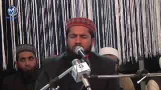 HD Naat Rana Usman Qasoori 2012 ,Mehfil-e-Hamd-o-Naat Jamia Ashrafia 21 Feb 2012