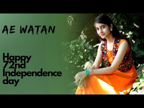 AE WATAN | Cover By SIMRAN BEJWANI | INDEPENDENCE DAY SPECIAL | RAAZI | SUNIDHI CHAUHAN