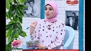 مذيعة الحدث تمدح زوجها النائب محمد اسماعيل شهادتي مجروحة فيك