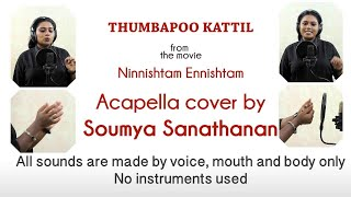 First Acapella Cover In Malayalam By Soumya Sanathanan