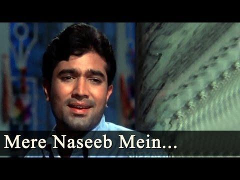 Do Raaste - Mere Naseeb Mein Aye Dost - Kishore Kumar